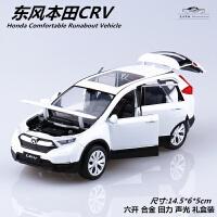 东风车模 正版授权东风本田CRV六开合金声光车模带回力模型摆件儿童玩具车