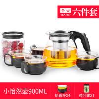 家用茶杯茶壶冲茶壶 紫丁香耐热玻璃茶壶不锈钢过滤茶具套装花茶壶