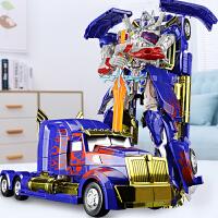 合金变形玩具金刚擎天汽车机器人手办模型儿童男孩