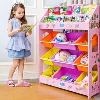 儿童玩具收纳架宝宝绘本书架多层整理置物幼儿园储物柜玩具架