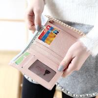钱包女短款 学生原宿小清新折叠可爱百搭三折搭扣包
