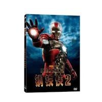 原装正版 钢铁侠2 盒装DVD9 小罗伯特唐尼 格温妮丝