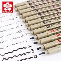 日本樱花针管笔学生用绘图笔手绘0.05mm中性笔棕色可加墨樱花牌防水勾线笔描边描线勾边笔套装漫画专用笔一套