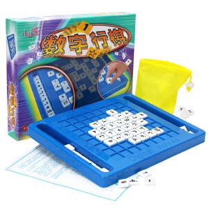 小乖蛋数字行棋策略游戏 逻辑思维亲子益智玩具儿童双人桌面游戏