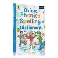 【拼团价¥73】Oxford Phonics Spelling Dictionary 牛津幼儿自然拼读字典 Oxford Reading Tree 牛津阅读树英英词典 英文原版 适用5岁 绿山墙