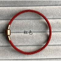 3mm钢丝绳手链 适用于周生生等黄金转运珠 DIY皮绳手链 红色17cm 【成品含扣长度】
