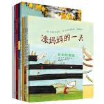 想象力与心理疏导系列绘本(套装共9册)烧脑的想象+有效的心理疏导+创意亲子游戏 童书奖作品