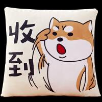 生日礼物柴犬表情包抱枕二次元狗狗毛绒动漫周边靠垫创意毛绒靠枕