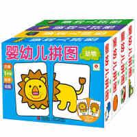 C 邦臣小红花拼图 婴幼儿卡片全4册 宝宝专注力训练书 0-1-2-3-5-6岁儿童早教书 幼儿益智图书 左脑右脑开发