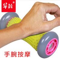 足底按摩器滚轮脚底按摩垫足疗脚垫指压板趾压板 按摩球