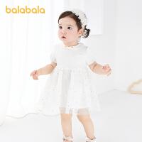 巴拉巴拉宝宝公主裙女童连衣裙夏婴儿裙子洋气韩版2021新款甜美