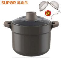 【包邮费】苏泊尔授权专卖店陶瓷煲TB35B1陶瓷养生煲沙锅砂锅3.5L深汤煲炖锅石锅汤锅