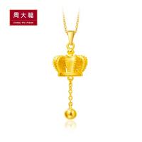 周大福 珠宝首饰皇冠足金黄金吊坠(工费:88计价)F188512
