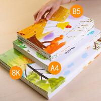 画画纸a4图画本儿童绘画美术空白画纸