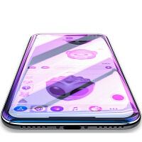 iPhoneX钢化膜 苹果x蓝光5D全屏覆盖8x手机10水凝前后膜