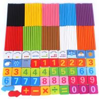 儿童数学算术教具幼儿园小学生计数器数数棒学习学具算珠盘计算架