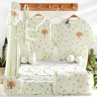 婴儿衣服春秋季新生儿礼盒满月套装初生宝宝满月用品