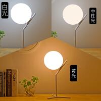 北欧卧室床头玻璃台灯简约创意大学生护眼宿舍现代个性时尚圆球灯