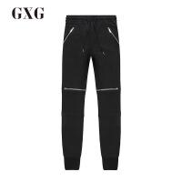 GXG休闲裤男装 秋季男士时尚气质青年流行黑色运动休闲束脚长裤
