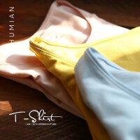初棉旗舰店t恤 白色长袖t恤 秋衣女上衣纯色女士修身打底衣春秋