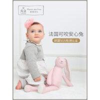 婴儿安抚巾兔子手偶可入口布偶娃娃宝宝可啃咬新生儿睡眠毛绒玩具