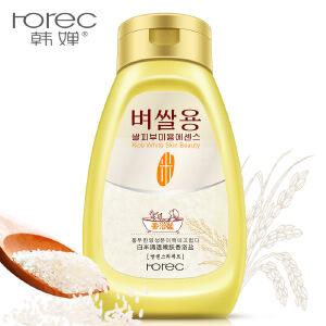 [当当自营]韩婵白米清透嫩肤香浴盐 清爽洁净 温和补水嫩肤香浴盐430g