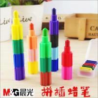 晨光文具飞侠系列6/12色 拼插蜡笔 趣味益智绘画笔 可组装 笔型蜡笔油画棒