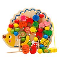 儿童穿线积木大号串珠幼儿男孩智力穿珠子宝宝绕珠玩具1-3岁女孩