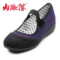女鞋单鞋海元春夏秋休闲鞋妈妈礼物鞋老字号北京布鞋6130C