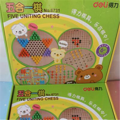 跳棋/飞行旗/五子棋 /五合一棋 得力6731儿童益智早教玩具休闲玩具