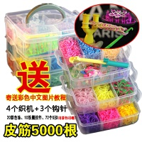 彩虹���C套�b彩色橡皮筋手�diy手工�h��器�和�玩具