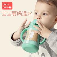 儿童保温水杯学生水壶 吸管杯宝宝水杯学饮杯 婴儿保温杯