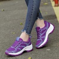 春季登山鞋女防水徒步鞋防滑运动旅游鞋户外鞋透气女鞋爬山鞋子内增高