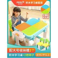 费乐儿童积木玩具4宝宝5多功能学习桌子3-6周岁7男孩8女孩91