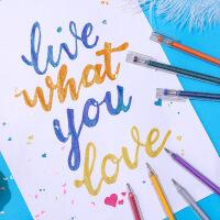闪光�ㄠ�笔彩色中性笔闪亮手账荧光珠光手帐专用颜色水彩笔