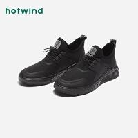 热风男士运动休闲鞋H42M9105