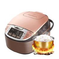 Midea/美的 MB-FS5041智能电饭煲5L容量家用多功能电饭锅2-4-6人
