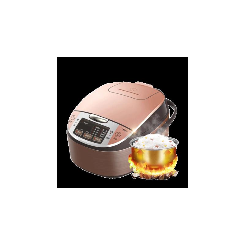Midea/美的 MB-FS5041智能电饭煲5L容量家用多功能电饭锅2-4-6人 智能预约 聚能釜