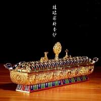 佛具合金镀金珐琅彩密宗藏式卧香炉八吉祥线香炉佛教用品