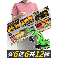 大号惯性工程车玩具套装儿童消防吊车挖推土挖掘机男孩各类小汽车