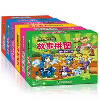 植物大战僵尸拼图 儿童故事拼板 幼儿益智拼装小玩具纸质全套6盒4-5-6-7-8岁宝宝男孩卡通手工小孩子智力开发观察力