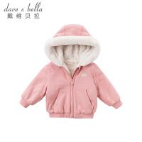 加绒戴维贝拉秋冬装新款女童外套宝宝外套DBM8262-T