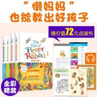 【赠点读书】语感启蒙.彼得兔的故事1-4(中英对照) 幼儿童亲子家庭读物卡通绘本故事阅读图书籍4-5-6-7-8-9-