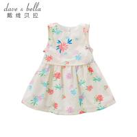 戴维贝拉女童夏装新款连衣裙 宝宝公主裙DBA6535
