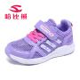 哈比熊童鞋男童鞋子夏季新款2018韩版儿童网鞋女童鞋子女童运动鞋