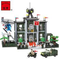 拼装积木大工程车吊车塑料建筑拼插模型玩具