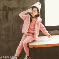 冬季女童冬装套装时髦洋气三件套加绒加厚儿童中大童秋冬运动服小女孩秋冬新款 粉红色 110cm