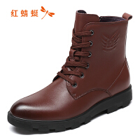 红蜻蜓真皮男鞋秋冬季新款正品时尚英伦短靴子帅气男皮靴男靴