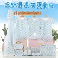 婴儿衣服夏季薄款新生儿礼盒套装初生刚出生宝宝用品