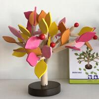 生日礼物木制儿童手动拼插树叶积木幼儿园拆装组合玩具模型宝宝礼物
